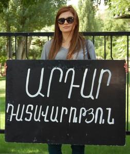 Milena Melkonyan, volunteer
