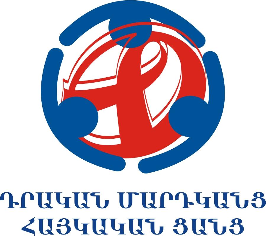 PPAN Logo