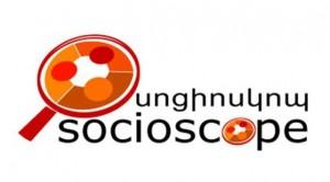 Socioscope
